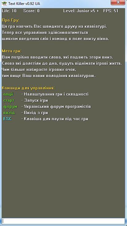 http://www.quadrathell.do.am/games/t1.jpg